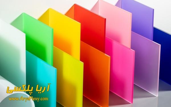 انواع پلکسی گلاس و پلکسی رنگی و ورق پلکسی شفاف و مات و رنگی